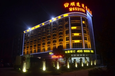 Huidong, November 15-17 2013